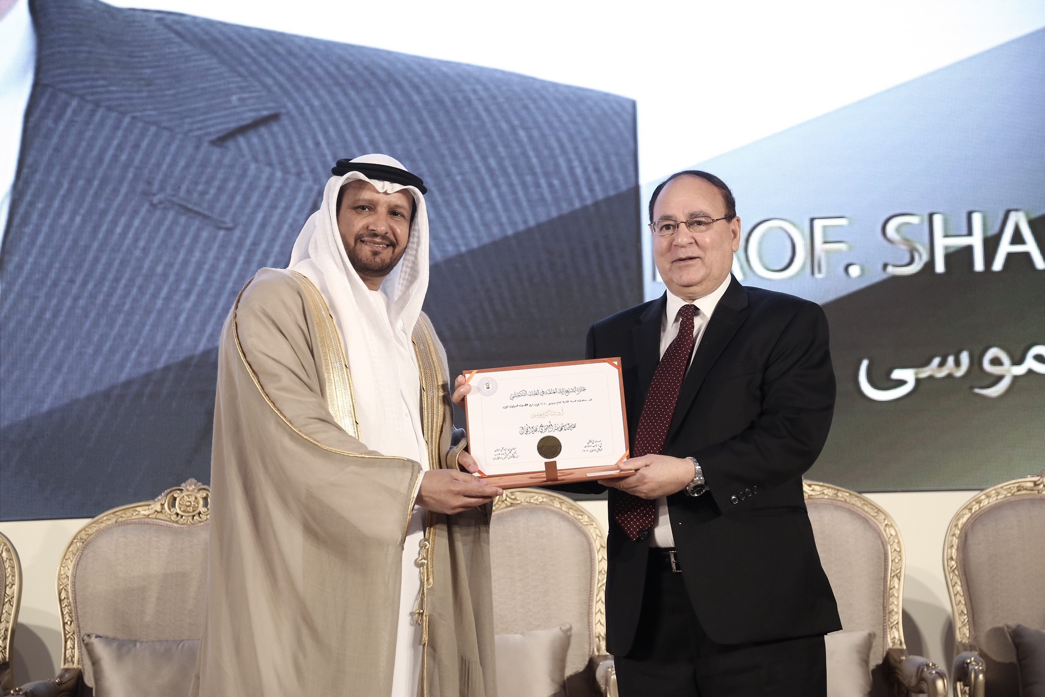 Dr. Shaker Mousa awarded first Sheikh Zayed International Award in Traditional Complementary and Alternative Medicine